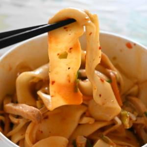 四川汁無し担担麺ばかりが汁無し麺ではない!東京限定販売セブン「ビャンビャン麺」を食べてみた
