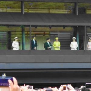 陛下のお言葉に暑さへのお気遣いも 天皇陛下の即位を祝う一般参賀に行ってきました