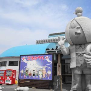 日本一の鬼太郎石像「がいな鬼太郎」がお出迎え境港みやげ「大漁市場なかうら」