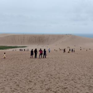 日本一周【94日目】砂丘は青かった
