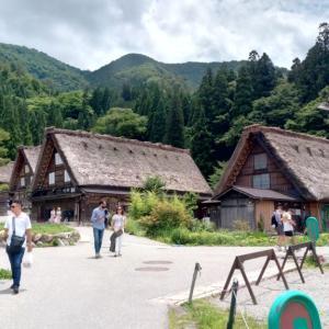 日本一周【100日目】日本の原風景