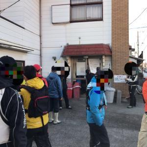 野島チャレンジカップ