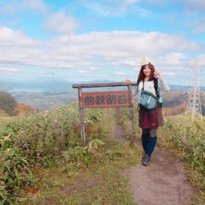 【北海道 登山】伊達紋別岳は稜線が綺麗で絶景なゆる山だった!