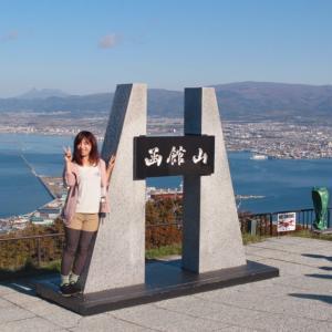 【山ガール登山】函館山を観音コースから千畳敷まで歩いた!2019.10.20