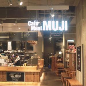 【函館カフェ】「シエスタハコダテ」の無印カフェとシエスタキッチンへ行ってきた!