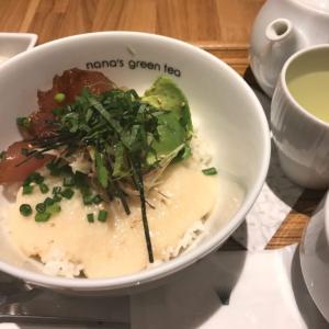 【札幌駅女子ランチ】ナナズ・グリーンティーの丼とお茶でのんびりおひとり様ランチ!