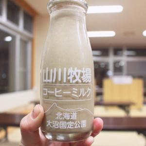【函館観光】谷地頭温泉は身体も心も温まり、山川牧場のコーヒー牛乳がたまらない♡