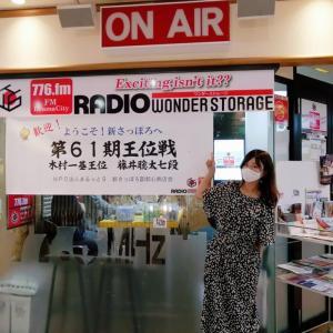 FMドラマシティ77.6Mhz「MARUの時間」にゲストでラジオ出演しました!