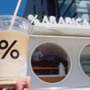 【ニセコ女子旅】「%Arabica Niseko Hirafu」は羊蹄山を見ながら美味しいカフェラテが飲める!