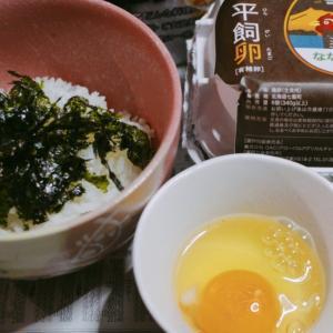 七飯町の平飼卵「ななエッグ」で卵かけごはん♡最高に美味しい卵です!!
