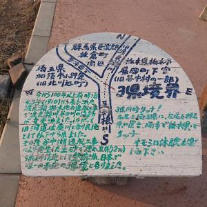 3県境!(道の駅きたかわべ)後編