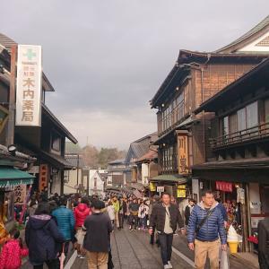成田山ツーリングでうなぎを食す!