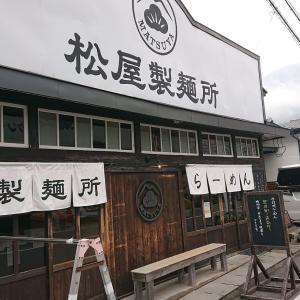 ようやく朝ラーメン松屋製麺所ナリ!筑波山ツーリング本編⑤
