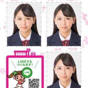 証明写真が200円でできる