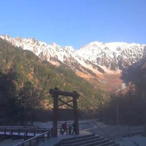 8時30分現在の上高地・静岡県の様子