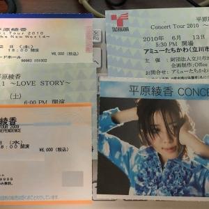 平原綾香 「虹の予感」+チケットの画像
