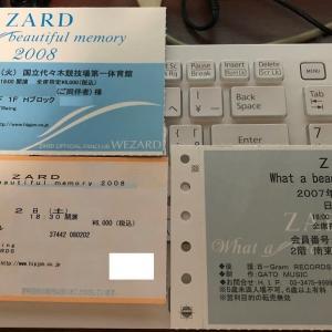 ZARD「心を開いて」+チケットの画像