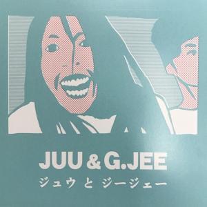ロトレコでも強烈にオススメしていた タイを代表するラッパーJuu · G. Jee が日本でもブレークしていた件