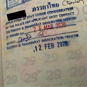 タイ人配偶者VISA更新申請2020