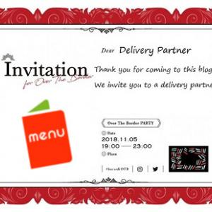 menu配達員の紹介コード登録で25,000円をGETしよう!