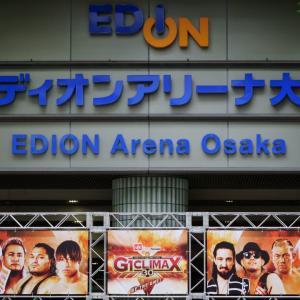 2020.9.19エディオンアリーナ大阪(その2)