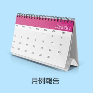 【月例報告】2019年4月の投資実績