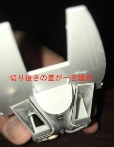 ハセガワ 1:72 F/A-18E スーパーホーネト 製作記 Vol.4