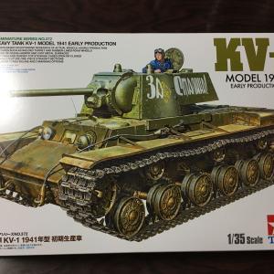 タミヤ:1/35 ソビエト重戦車 KV-1 1941 買ってみた。