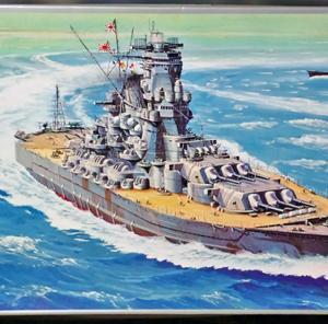 過去作:マイクロエース(アリイ)1:600 戦艦大和 更新しました