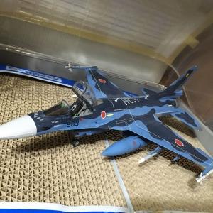 ハセガワ 1:48 三菱 F-2A Vol.43 組立、終了