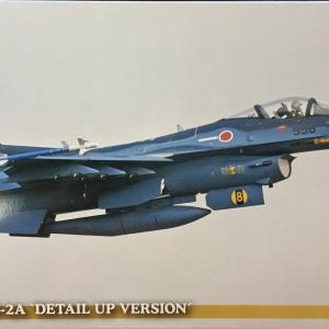 ハセガワ 1:48 三菱 F-2A Vol.1