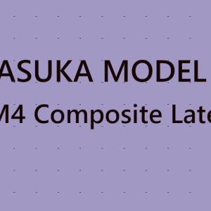 アスカモデル M4 シャーマン Composite Late Vol.12