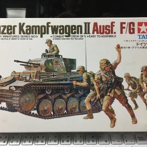 タミヤ:II号戦車F/G Nr.17