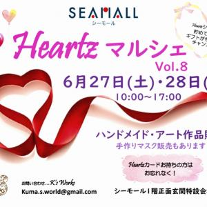 【Heartzマルシェ】vol.8  出店者さんの紹介です