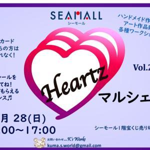 【Heartzマルシェ】vol.25 出店者さんの紹介です〜その2〜