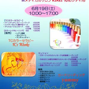 【K's Works & yummy】in メディカルサロンkireiゆめシティ店