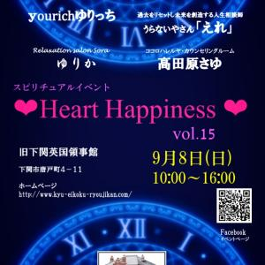 【Heart Happiness 】vol.15