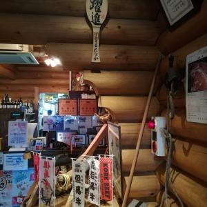 【兵庫県篠山市】「牛屋たなか」 焼肉屋さんのランチはお得に美味しいお肉が頂ける!!
