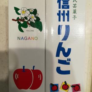 民芸菓子「信州りんご」 とってもキュートなお菓子に胸キュン♡