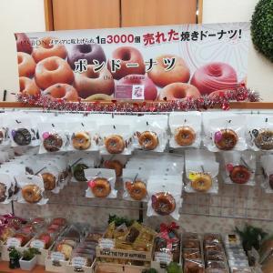 【大阪府豊中市】「パティスリーリスボン」 1日3,000個売れるドーナツ買ってみました!!!