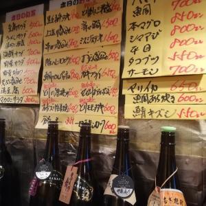 【兵庫県西宮市】「武馬」 600円ランチがとってもお得で美味しくてビックリ!!