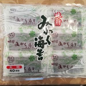 【板原商店 みかく海苔】今まで食べた味付け海苔の中で歴代ナンバー1です!!!