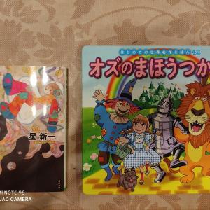 進研ゼミから、本のプレゼントが届きました!!!