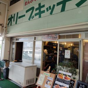 【兵庫県神戸市】オリーブキッチン オリーブオイルで揚げる揚げ物が美味!!
