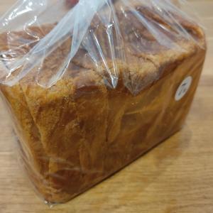ポール・ボキューズのデニッシュ食パン「デンマーク」