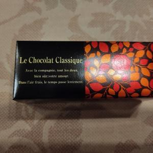 「ロイスダール」のチョコレートケーキ「ル・ショコラ・クラシック」、ホワイトデーにいかがですか???