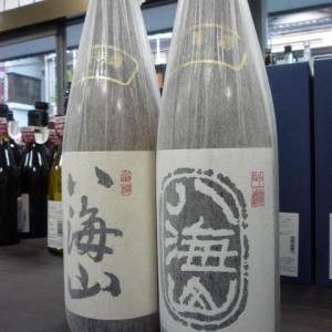 八海山 純米吟醸、吟醸ともに終売です