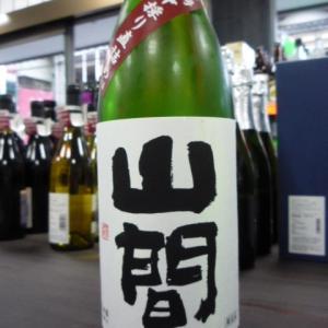 山間 仕込み18号 純米吟醸無濾過原酒 中採り直詰め