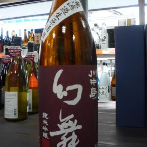 川中島幻舞 美山錦 純米吟醸無濾過生原酒