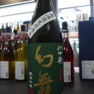 川中島幻舞 金紋錦 純米吟醸無濾過生原酒